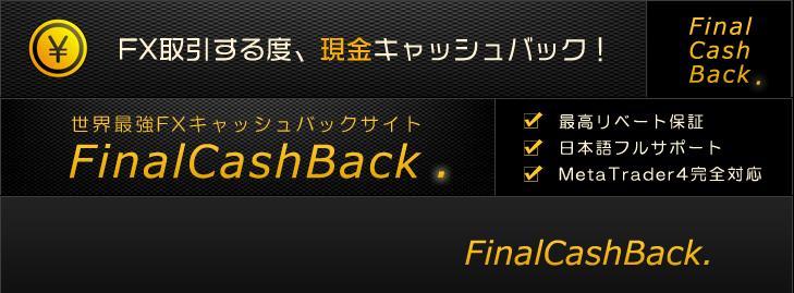 finalcashback